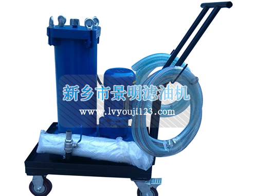 LUCD-100*5精细滤油车
