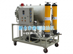 HCP-100聚结分离式滤油机