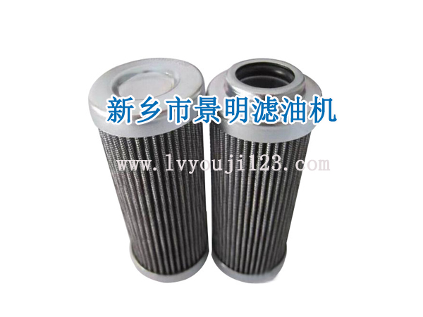 EH系统抗燃油滤芯HQ25.10Z-1
