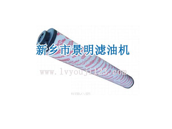 贺德克滤芯0400DN010BN4HC