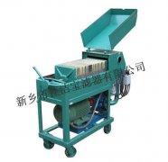 LY-50系列板框压力式滤油机