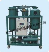 TY-200系列汽轮机油专用滤油机