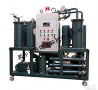 TYA-300多功能润滑油专用滤油机