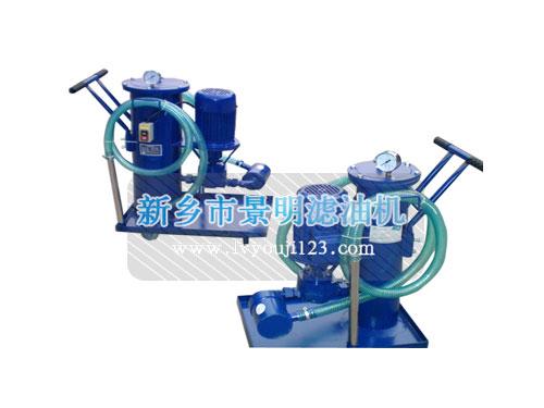 LUC-100大流量滤油车