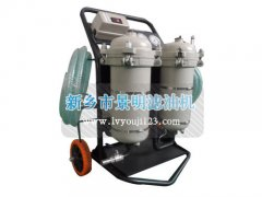矿用防爆滤油机