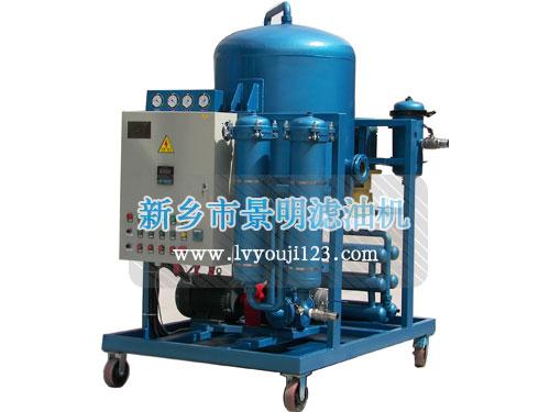 高效真空滤油机ZLYC-100