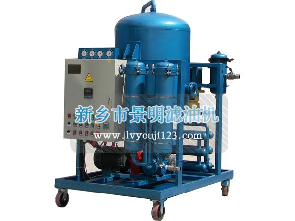 高效真空滤油机ZLYC-50