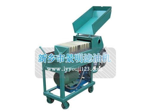 LY-125系列板框压力式滤油机