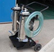 乙二醇专用―不锈钢滤油车