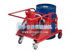 LUCB精细滤油机-----手推可携带油桶式