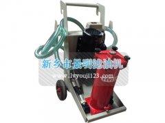 OF5L10V6N2B05E移动式滤油小车
