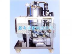 HNP006M5A2HC(N)真空净油机