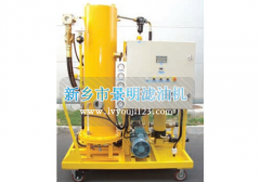 HVP100R3KZHC(S)-CY0026颇尔真空滤油机