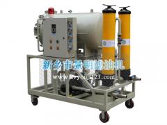 颇尔HCP系列聚结分离滤油机